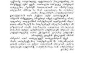 Prénom  Maïssa origine - signification - étymologie