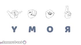 Prénom  Romy origine - signification - étymologie
