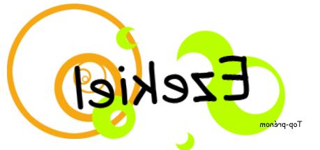 Prénom  Soan : origine - signification - étymologie